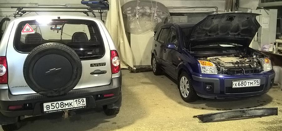 Ремонт автомобиля в Гуд сервис